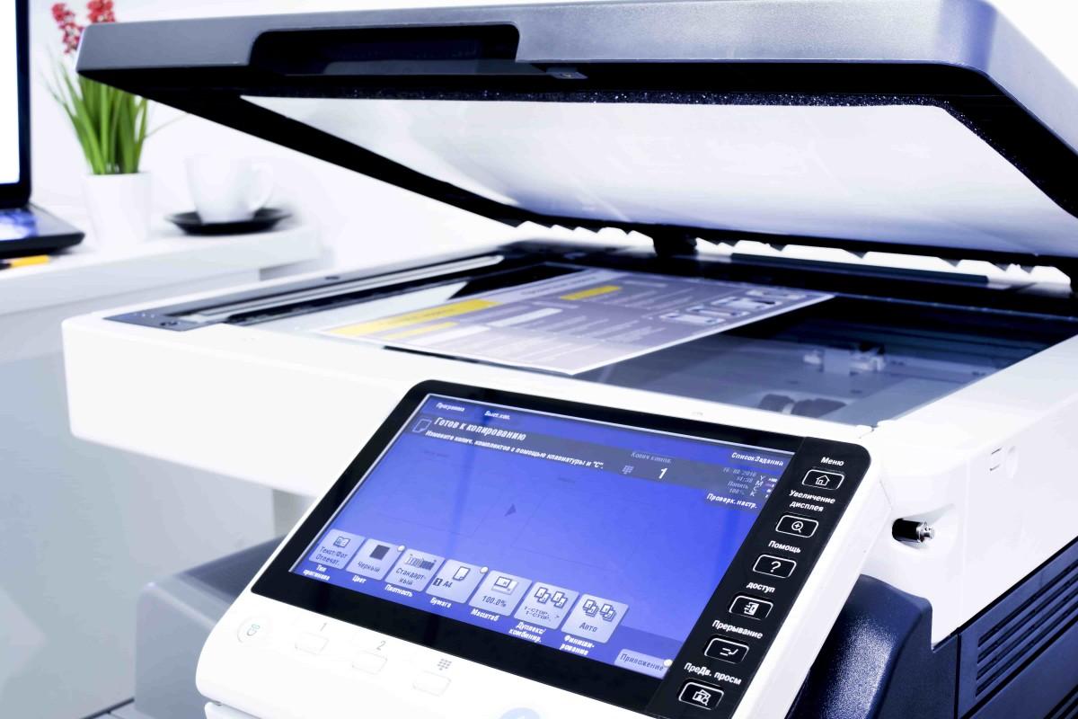 photocopieur grande marque
